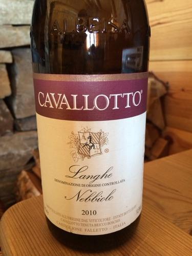 卡瓦洛塔l朗格内比奥罗干红Cavallotto Langhe Nebbiolo