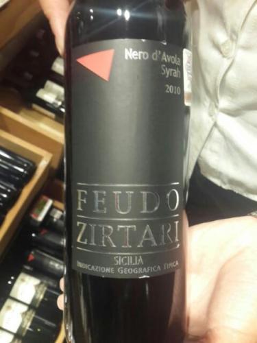 飞度园干红Feudo Zirtari Rosso