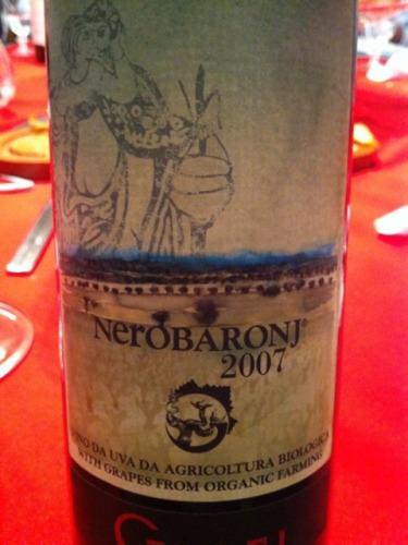 古妃内罗巴伦干红Gulfi Nerobaronj Sicilia