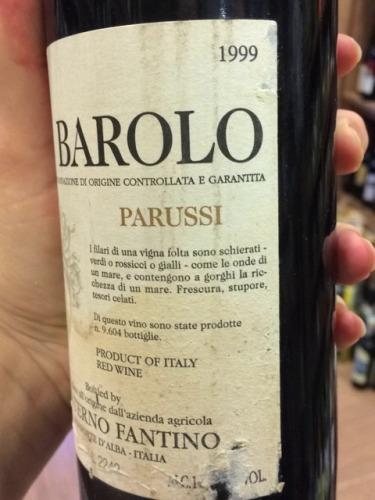 凡第诺帕鲁斯干红Conterno Fantino Parussi