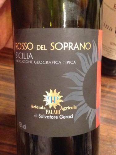 斯帕拉诺干红Palari Rosso del Soprano Sicilia