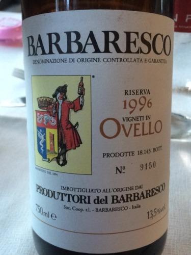 巴巴莱斯科合作社欧维罗巴巴莱斯科珍藏干红葡萄酒Produttori del Barbaresco Ovello Barbaresco Riserva