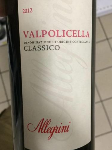 艾格尼酒庄经典瓦波利切拉干红Allegrini  Valpolicella Classico