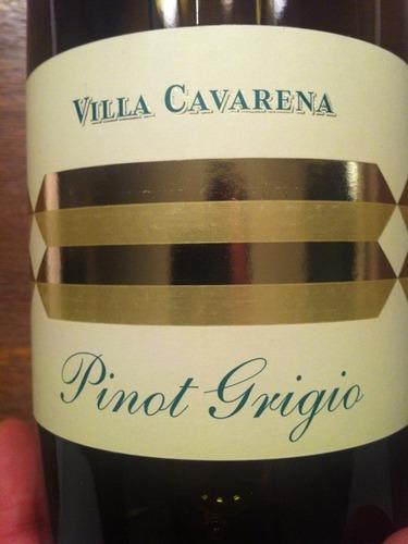 艾格尼维拉卡本雷娜灰皮诺干白Allegrini Villa Cavarena Pinot Grigio
