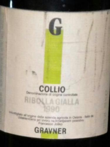 Ribolla Gialla Venezia Giulia White