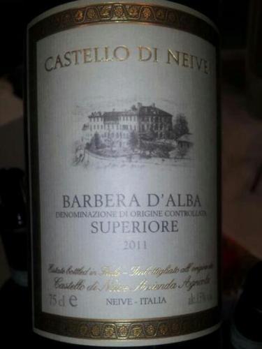 内华城堡高级巴贝拉干红Castello di Neive  Barbera d'Alba Superiore
