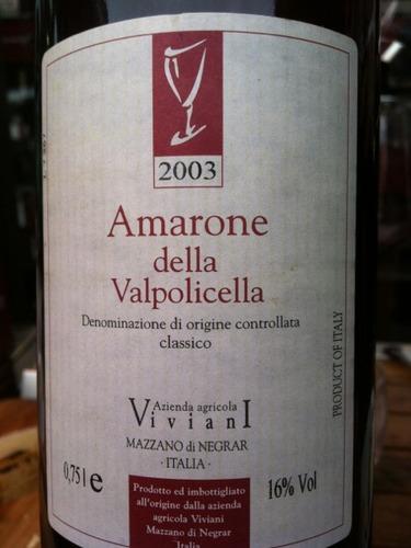 薇薇安妮酒庄阿玛罗尼瓦波利切拉经典干红Viviani Casa dei Bepi Amarone della Valpolicella Classico