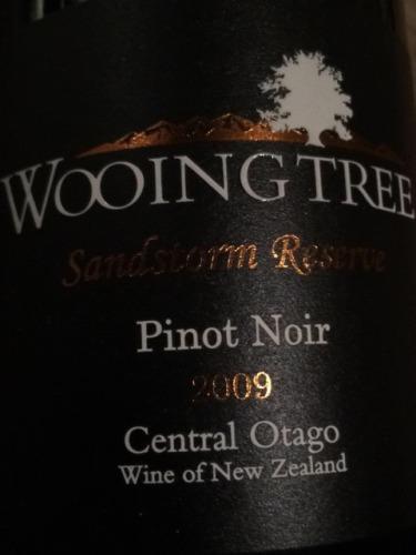 爱慕之树风沙珍藏黑皮诺干红Wooing Tree Sandstorm Reserve Pinot Noir