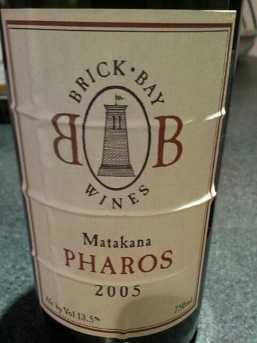 Brick Bay Pharos