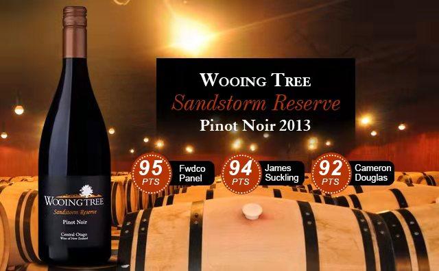 【高分旗舰】Wooing Tree Sandstorm Reserve Pinot Noir 2013