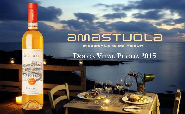 【甜渣福利】Amastuola Dolce Vitae Puglia 2015