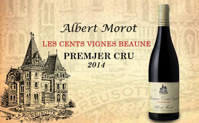 【精品一级园】Albert Morot Les Cents Vignes Beaune Premier Cru