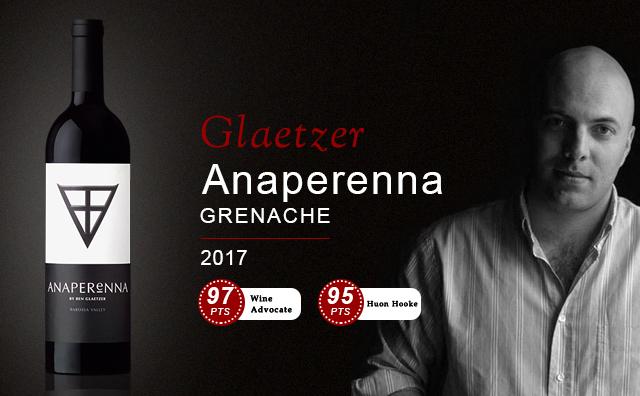 【醉佳澳红】Glaetzer Anaperenna 2017