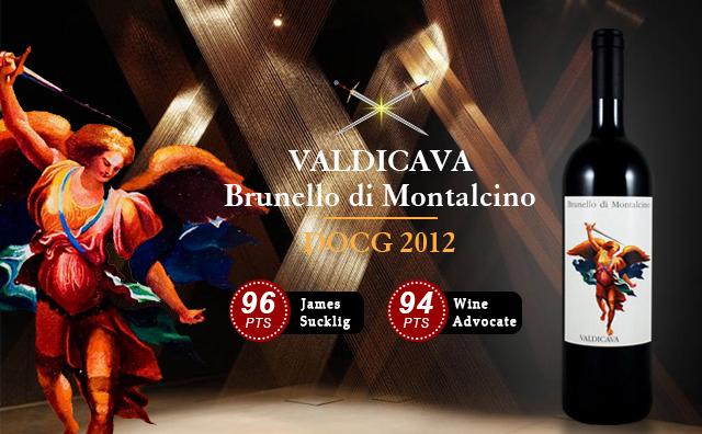 【鼎級名家】Valdicava Brunello di Montalcino DOCG 2012