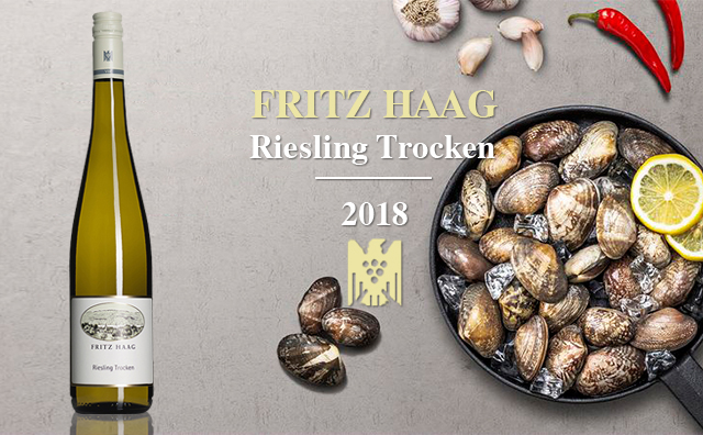 【名庄口粮】Fritz Haag Riesling Trocken 2018