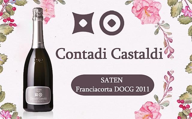 【高端年份】Contadi Castaldi Saten Franciacorta DOCG 2011