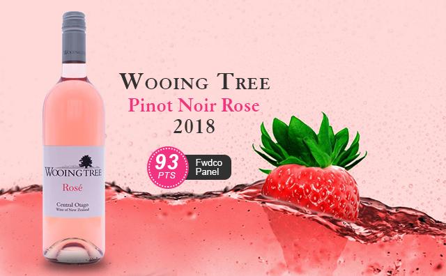 【皮诺桃红】Wooing Tree Pinot Noir Rose 2018
