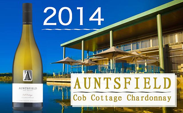 【名家单一园】Auntsfield Cob Cottage Chardonnay 2014