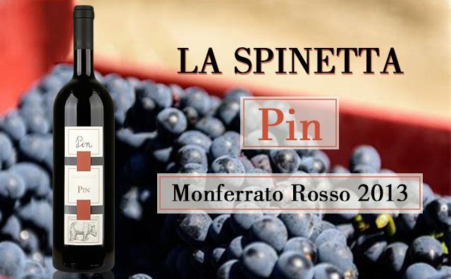 【以父之名】La Spinetta Pin Monferrato Rosso 2013 绝版珍藏