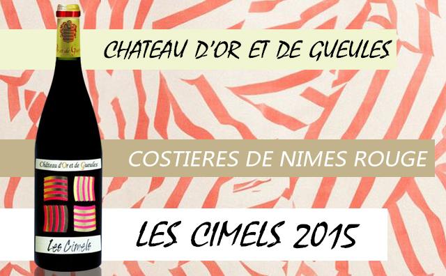【时髦法南】Chateau d'Or et de Gueules Costieres de Nimes Rouge Les Cimels 双支套装