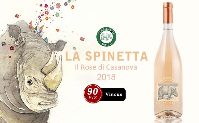 【迷人粉犀牛】La Spinetta Il Rose di Casanova Toscana 2018