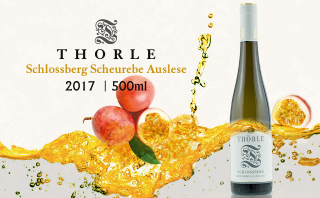 【古堡园精选】Thorle Schlossberg Scheurebe Auslese 2017 500ml