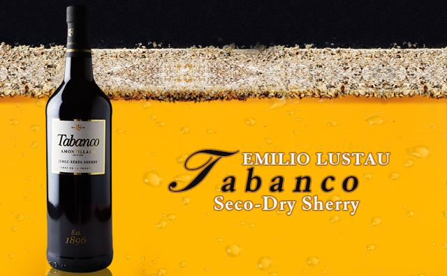 【精品趣尝】Lustau Amontillado Tabanco Seco-Dry Sherry