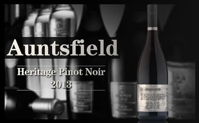 【铁皮哥】Auntsfield Heritage Pinot Noir 秒杀酒庄价格