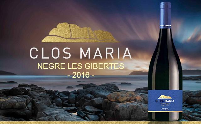 【隱世高手】Clos Maria Negre les Gibertes 2016