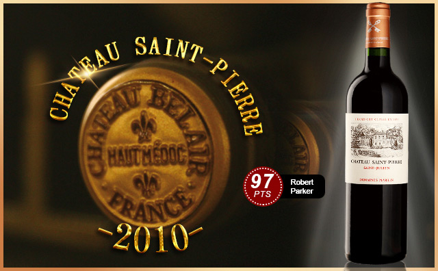 【福利大降】Chateau Saint-Pierre 2010 世纪年份