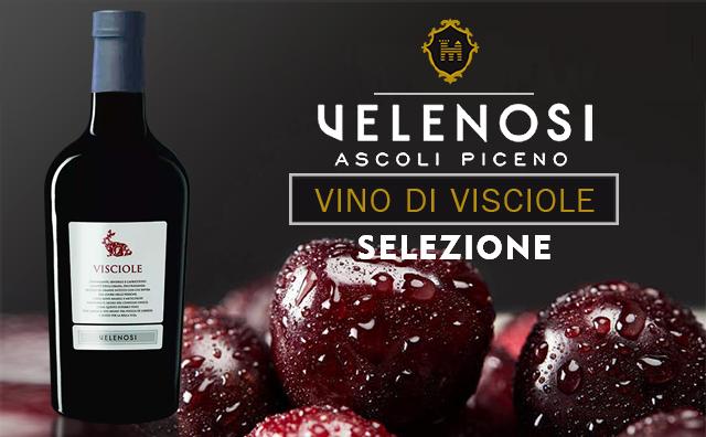 【升级版樱桃酒】Velenosi Vino di Visciole Selezione 双支套装/六支套装