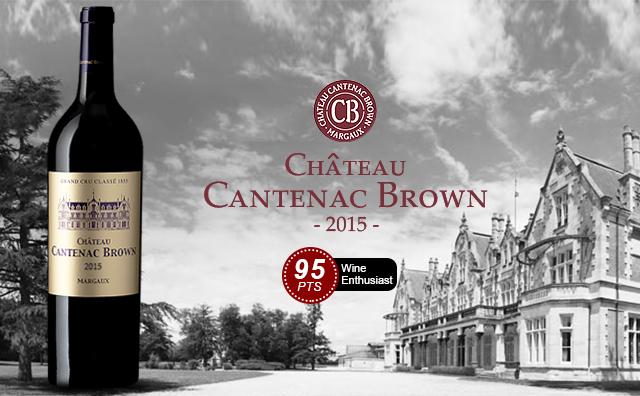【三级名庄】Chateau Cantenac Brown 2015