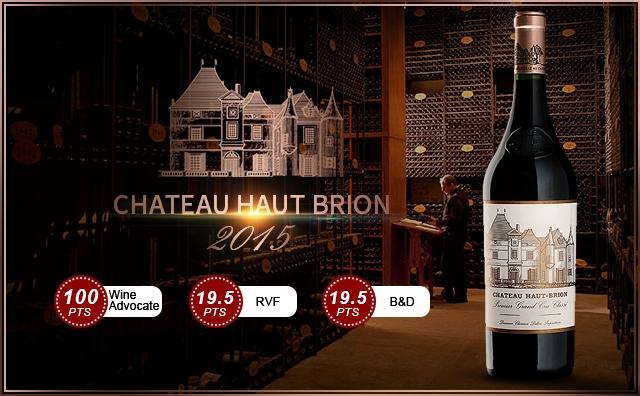 【侯伯王】Chateau Haut Brion 2015