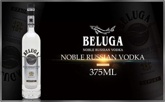 【萌趣白鲸】Beluga Noble Russian Vodka 375ml
