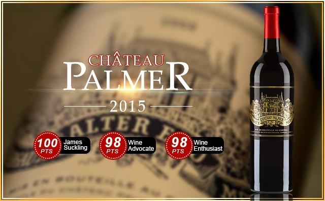 【列级庄正牌】Chateau Palmer 2015
