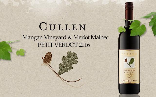 【JH 96】Cullen Mangan Vineyard Merlot Malbec Petit Verdot 2016