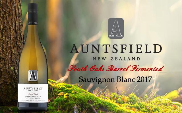 【高端直供】Auntsfield South Oaks Barrel Fermented Sauvignon Blanc 2017