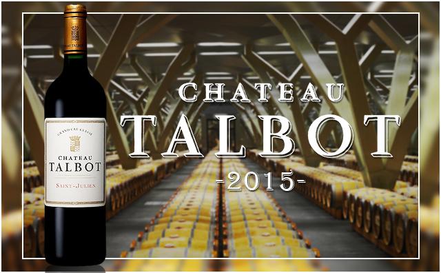 【优年大宝】Chateau Talbot 2015