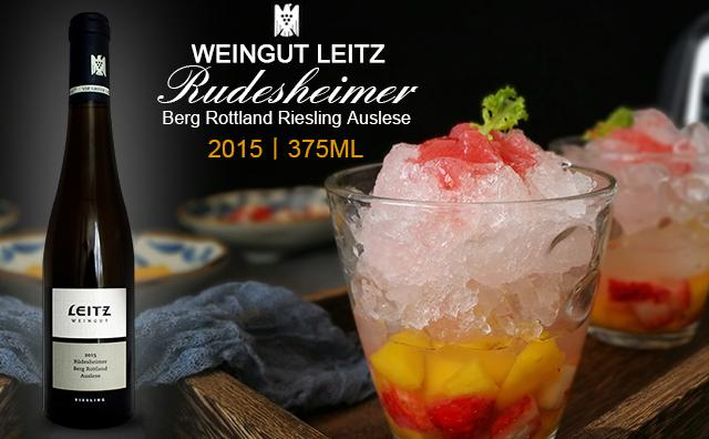 【特级园甜白】Weingut Leitz Rudesheimer Berg Rottland Riesling Auslese 2015