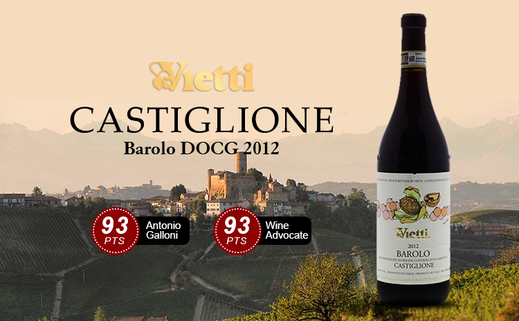 【无法抗拒】Vietti Castiglione Barolo DOCG 2012