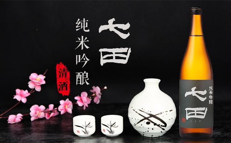 【金奖受赏】七田 纯米吟酿清酒
