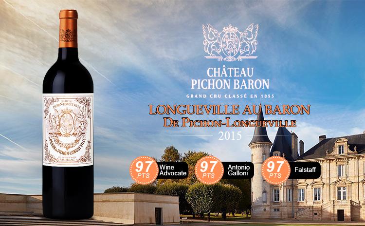 【优年男爵】Chateau Pichon-Longueville au Baron de Pichon-Longueville 2015