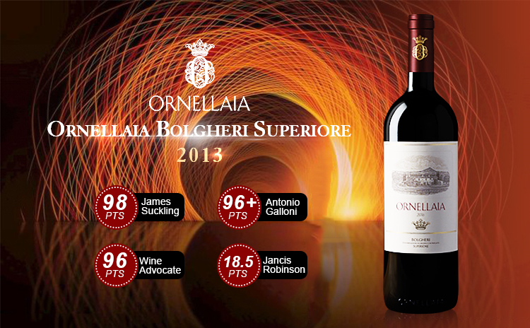 【奥纳亚】Ornellaia Bolgheri Superiore 2013