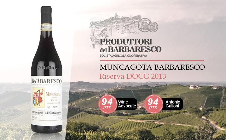 【优年单一园】Produttori del Barbaresco Muncagota Barbaresco Riserva DOCG 2013