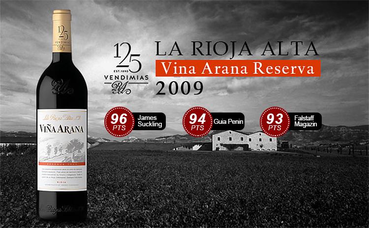 【腔调里奥哈】La Rioja Alta Vina Arana Reserva 2009