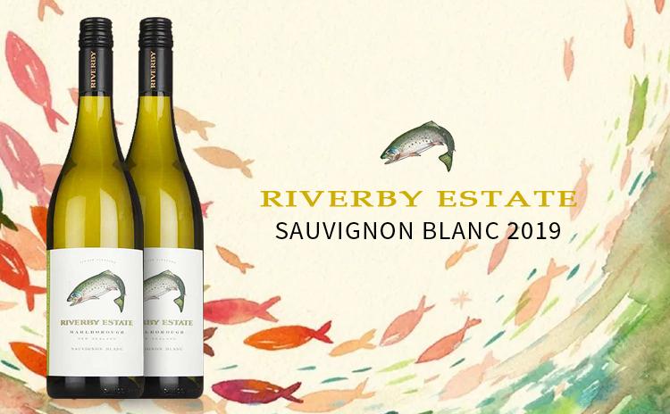 【性价比炸裂】Riverby Estate Sauvignon Blanc 2019 双支套装