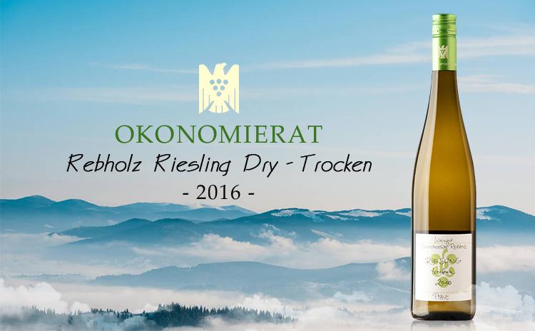 【新鲜核爆】Okonomierat Rebholz Riesling Dry-Trocken 2016 双支套装