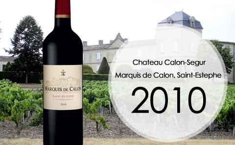 【爆款补货】Chateau Calon-Segur Marquis de Calon 2010