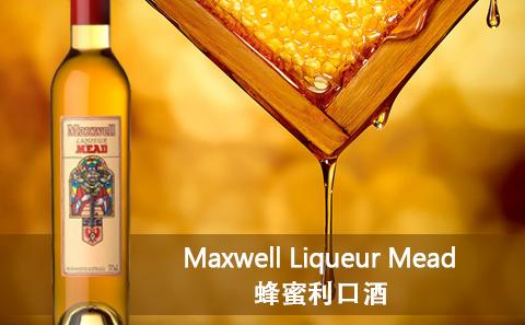 【爆品】Maxwell Liqueur Mead 蜂蜜利口酒 2支套装