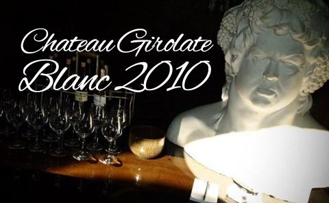 【名庄佳酿】Vignobles Despagne Chateau Girolate Blanc
